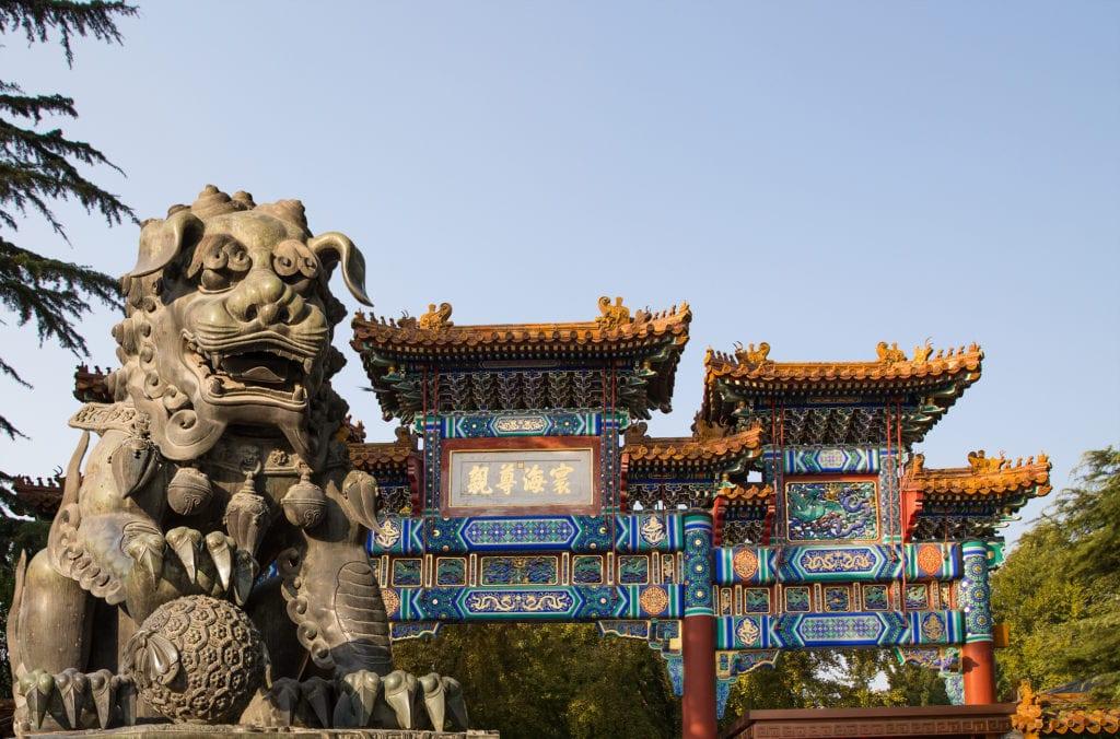 Świątynia Lamy, Pekin