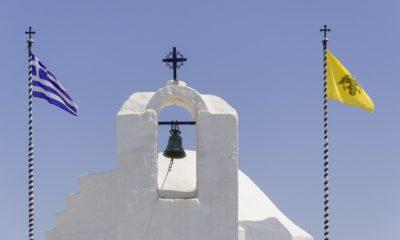 Agios Nikolaos, Aegina, grecka wyspa