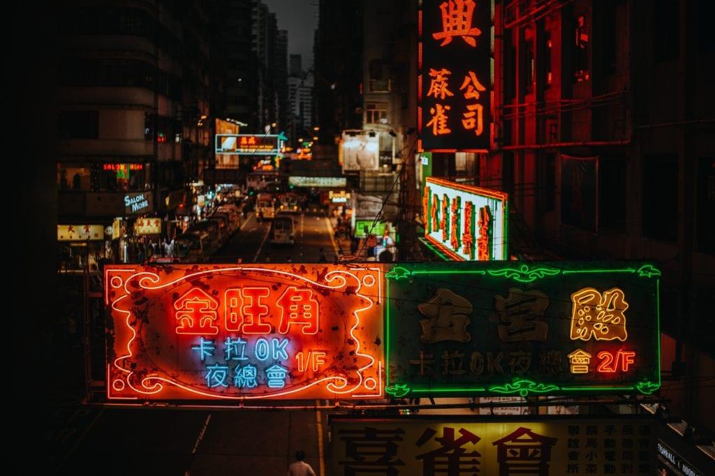 Soho, Hong Kong