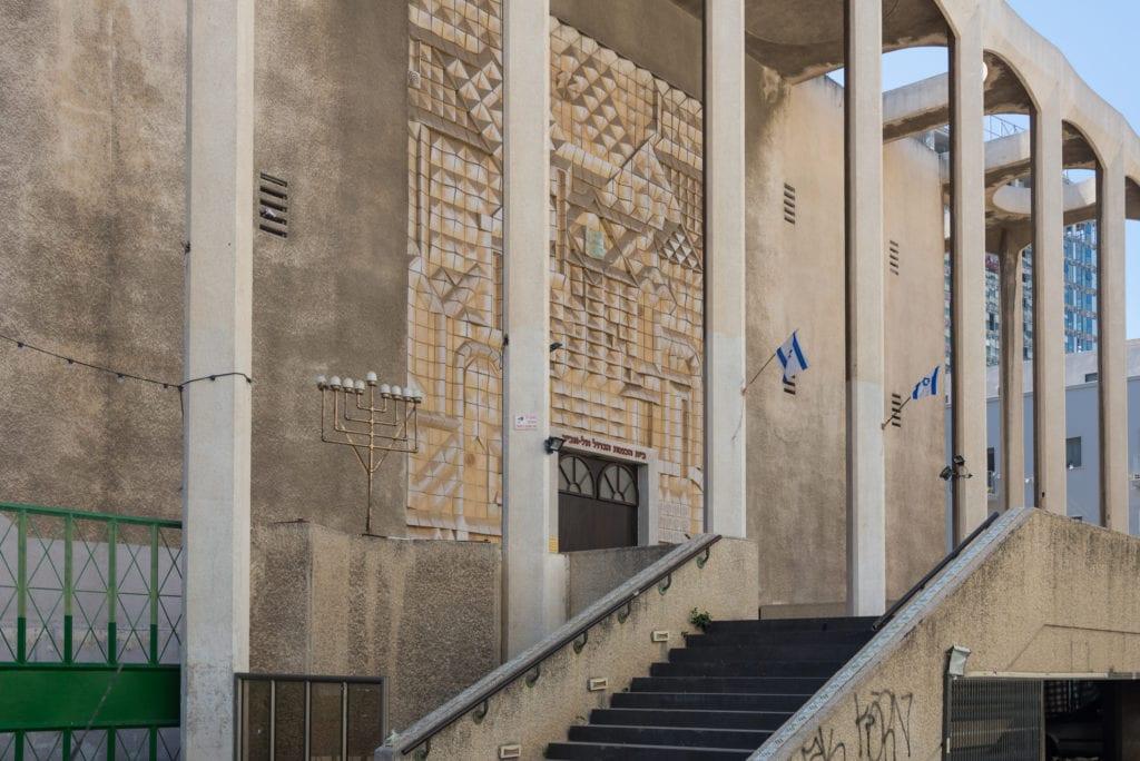 Wielka Synagoga, Tel Awiw Izrael