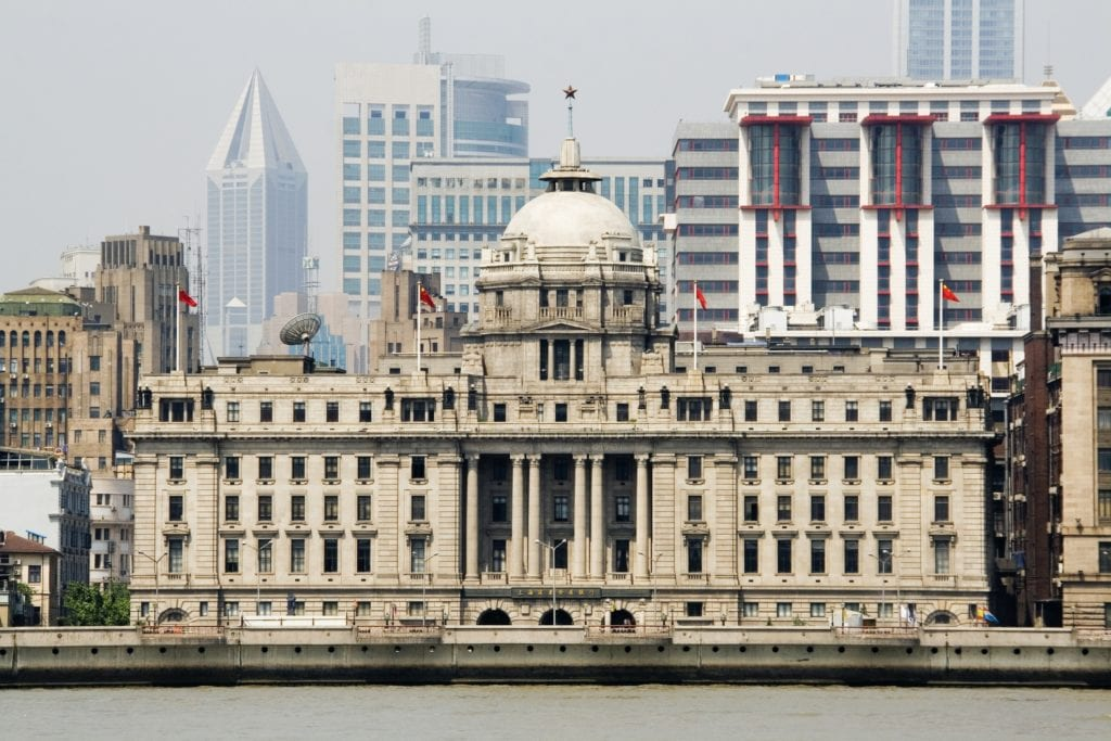 Budynek HSBC, Szanghaj