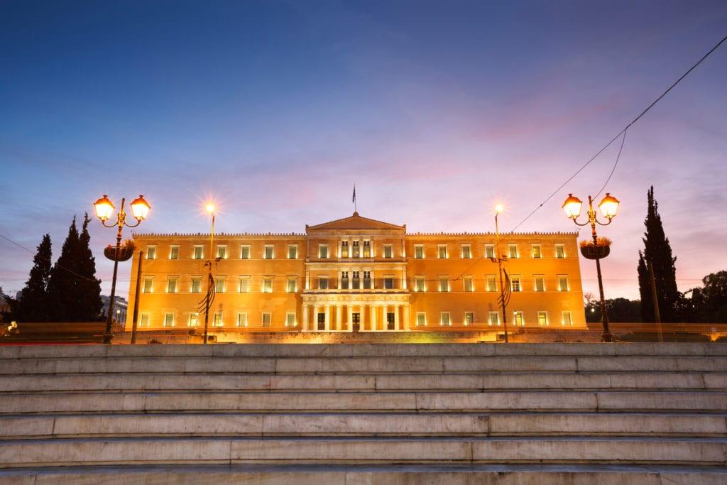 Budynek parlamentu na Placu Syntagma, Ateny