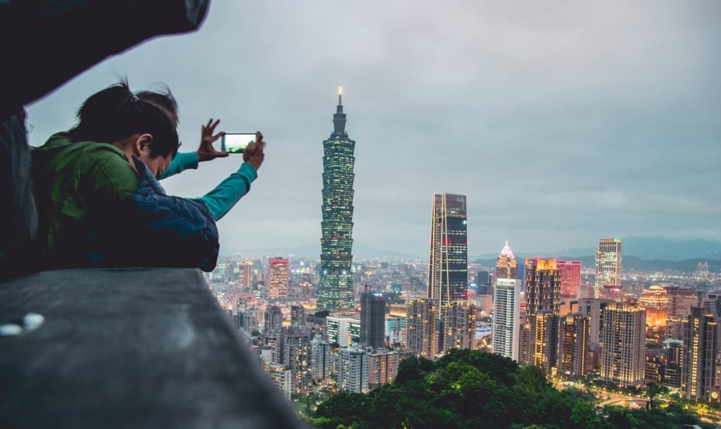 Taipei 101 w Tajpei,Tajwan