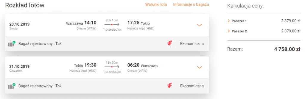 Tanie bilety na flipo.pl