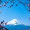 Wulkan Fudżi, Japonia