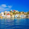 Mejisti, Grecja